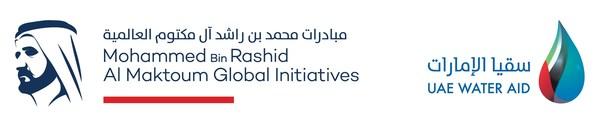 UAE Water Aid, 제3회 글로벌 물 대상 신청 마감 이달 말일까지 연장