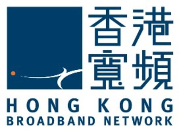 香港寬頻推出激筍5G數據加iPhone 12快閃優惠