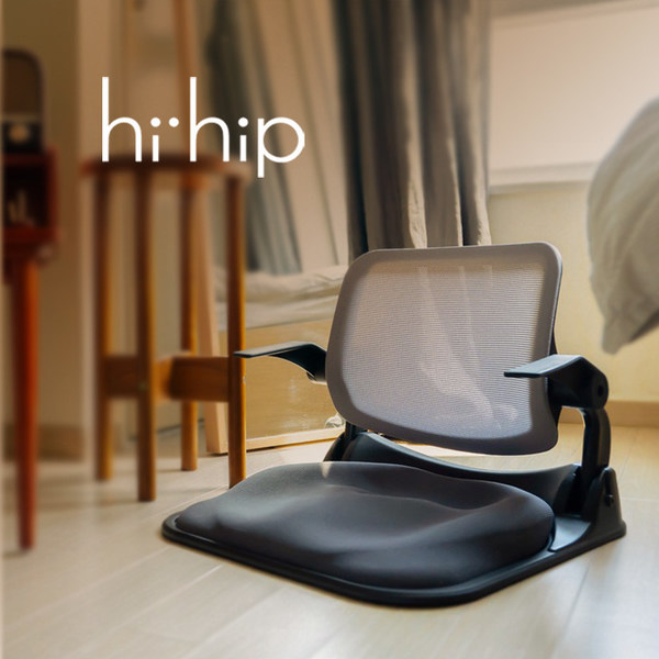 hihip HIMMOA Chair