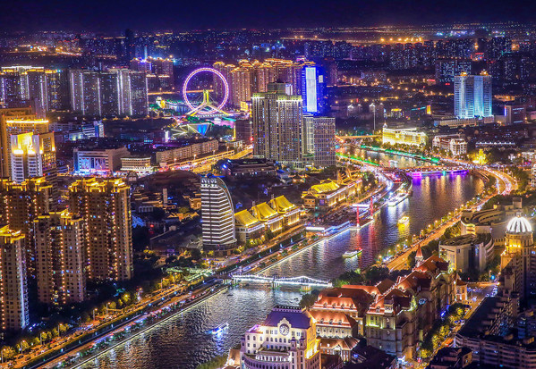 Night view of Tianjin, host city of the 4th WIC