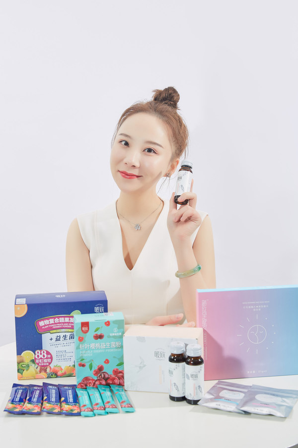 DXIN Joins Hands with TCI to Develop a Variety of Premium Functional Foods for Beauty Purposes