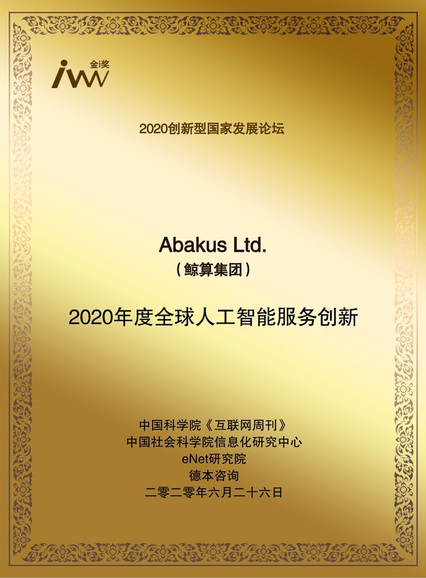 Abakus awarded Global AI Service Innovation Gold i Award 2020