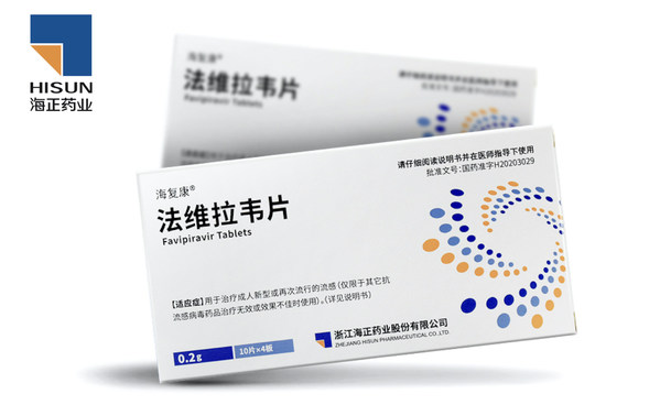 Favipiravir Tablets produced by Zhejiang Hisun Pharmaceutical Co., Ltd.