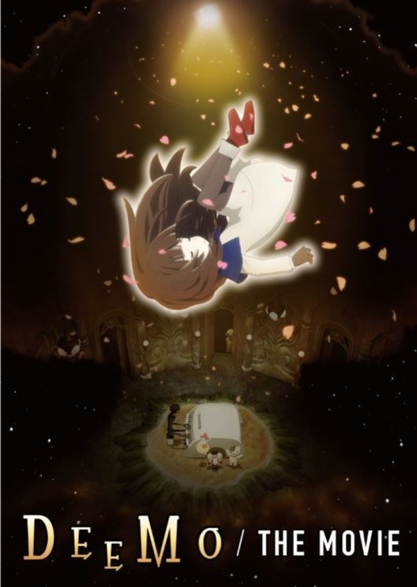 """the theatrical animation film """"DEEMO THE MOVIE"""""""