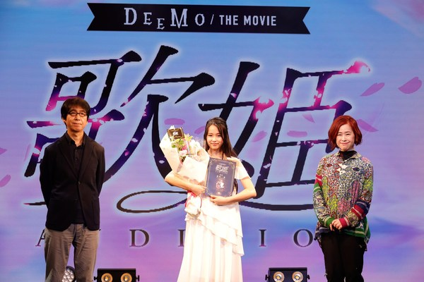 14-year-old selected as the grand winner of the female singer audition for Yuki Kajiura's theme song of the theatrical animation film