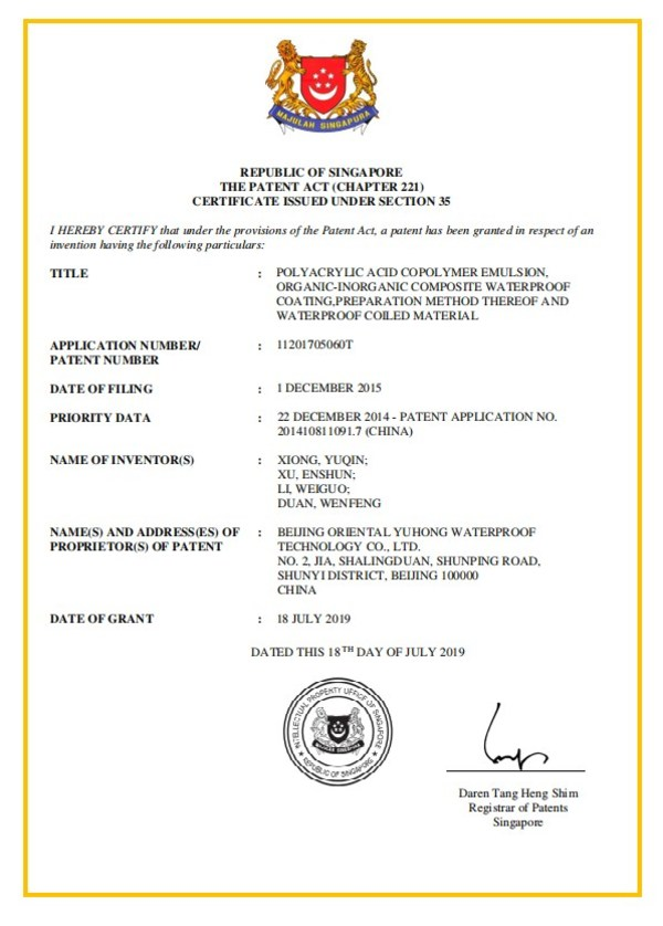 Oriental Yuhong Obtains an Invention Patent in Singapore after One in the US