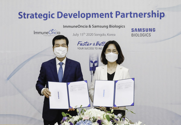 Samsung Biologics - ImmuneOncia Signing Ceremony (PRNewsfoto/Samsung Biologics)