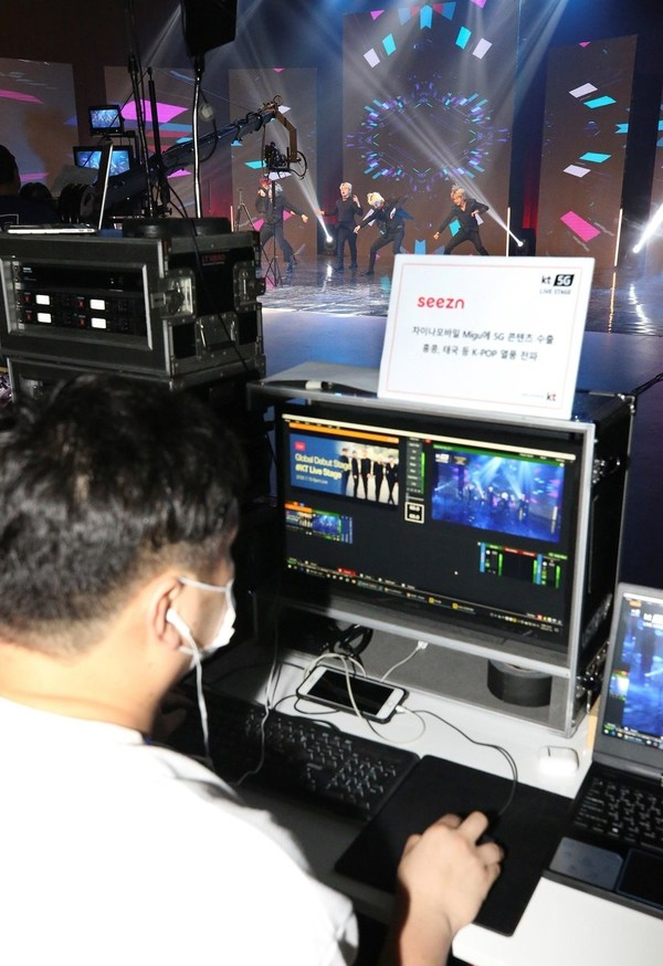 South Korea's KT Exports K-Pop Contents via 5G