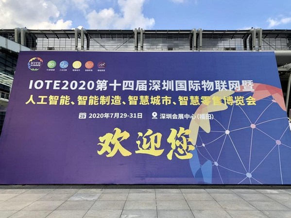 VeChain And Avery Dennison Intelligent Labels Showcase The Joint Blockchain Enabled Food Supply Chain Solution on IOTE 2020