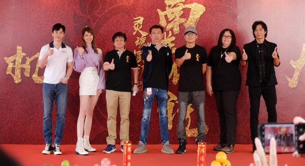 iQIYI International Begins Filming