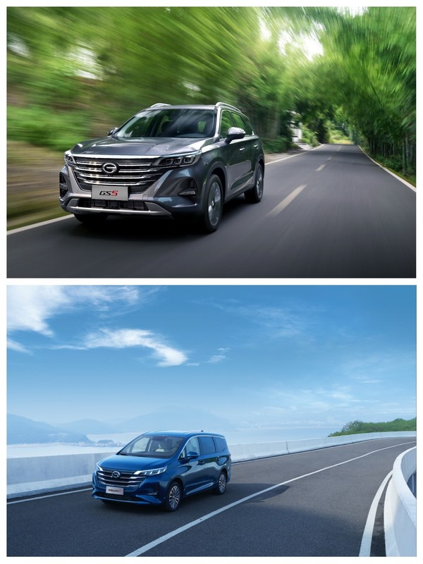 Two models to be launched together, GAC MOTOR brings the urban SUV GS5 and the versatile MPV GN6 to Bahrain market on August 18