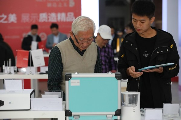 MEI Awards: Leads Made-in-China products develop beyond imagination