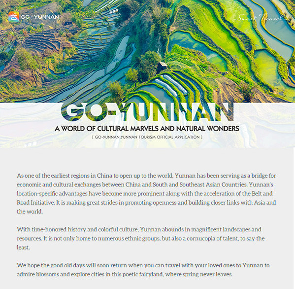 Yunnan 2020: Where Do You Wanna Go Most in Yunnan?