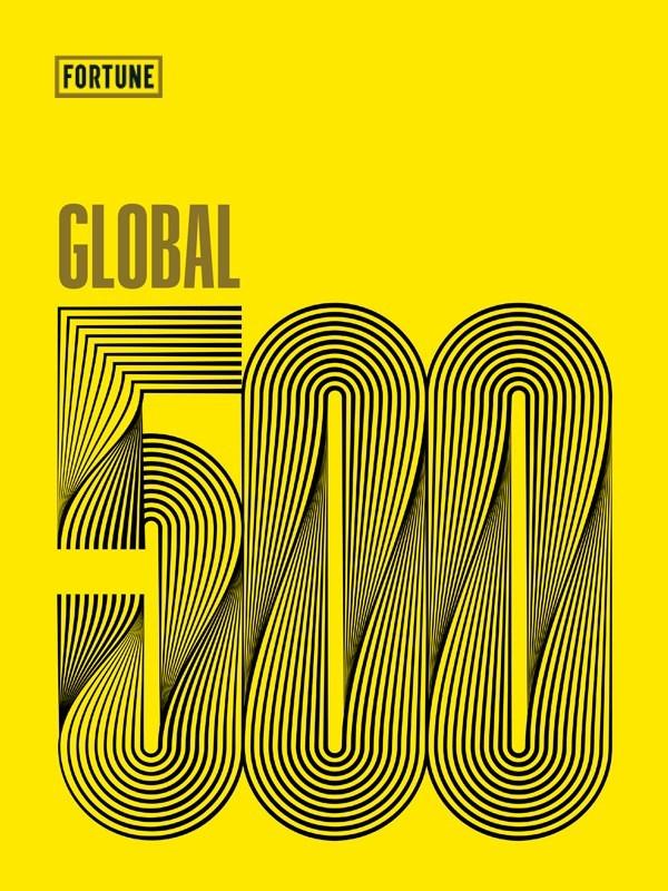 《财富》发布年度《财富》世界500强榜单