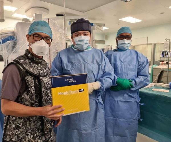 全球首个利用西罗莫司涂层球囊来治疗膝盖以下外周动脉疾病的随机对照试验启动招募工作