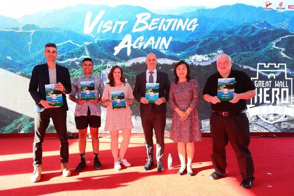 """Great Wall Heroes"" Welcomes Future Visitors Back to Beijing with New 2020 Promotional Campaign"