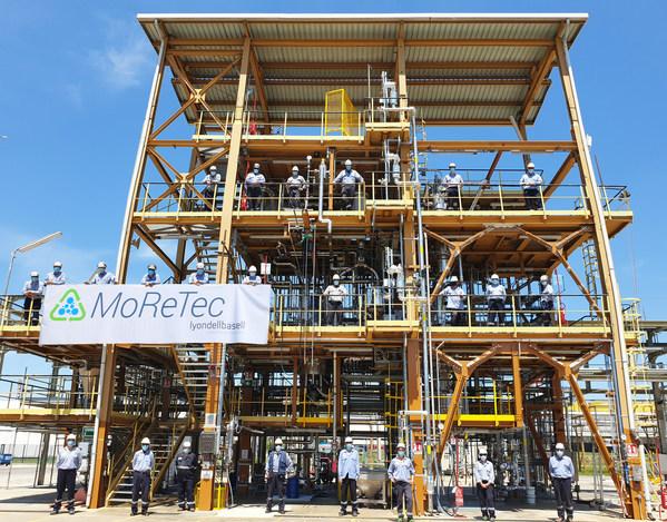 利安德巴赛尔公司的最新分子回收中试车间正式投运