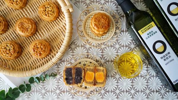 著名美食家Ayao教你用橄榄油做月饼