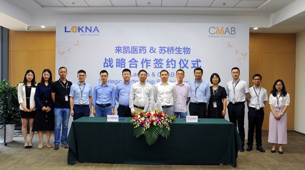 CMAB Biopharma and Laekna Therapeutics Enter Strategic Agreement for LAE005 Global Development and Commercialization Partnership