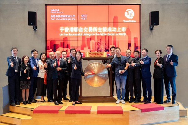 Joey Wat, CEO of Yum China;  Ed Yiu-Cheong Chan and William Wang, directors of Yum China, and the management team attended Gong Striking ceremony in Shanghai.