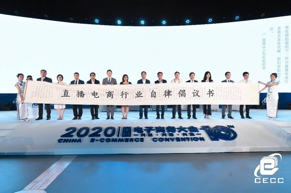Rixue Li, Founder, and CEO of SECOO, was invited to the China E-commerce Convention 2020 to discuss the new trend of Livestream
