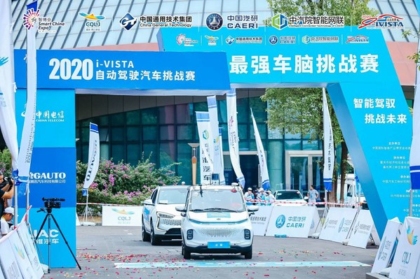 Strongest Car Brain Determined on the First Day of 2020i-VISTA Grand Challenge