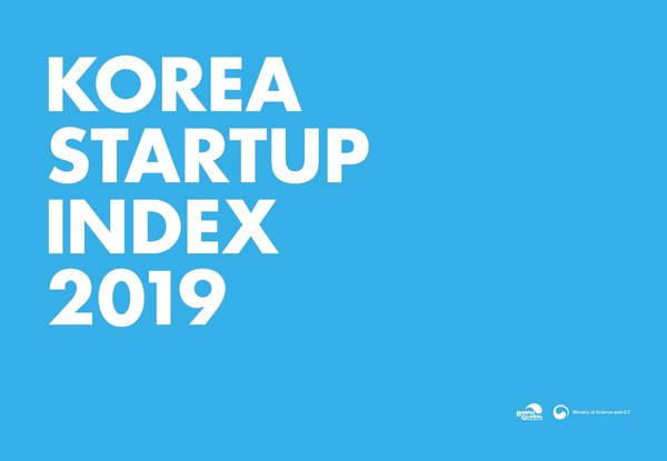 Startup Ecosystem Report: Born2Global Centre Releases Korea Startup Index 2019