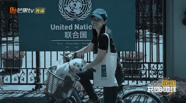 Chinese Girl Zhao Yating from UNHCR