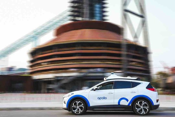 Baidu Apollo Showcases Fully Automated Driving Capability at Baidu World 2020