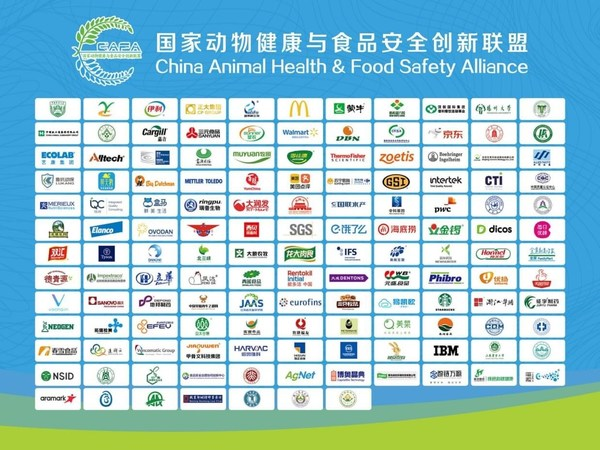 VeChain Joins China Animal Health And Food Safety Alliance (CAFA) As Council Member To Provide Blockchain Technology For Enterprise Members