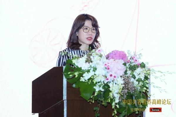 健合集团中国区CEO李凤婷女士