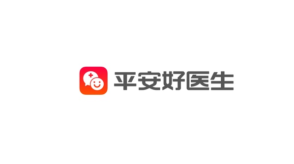Ping An Good Doctor redefines industry standard substantially by launching multi-layered membership system
