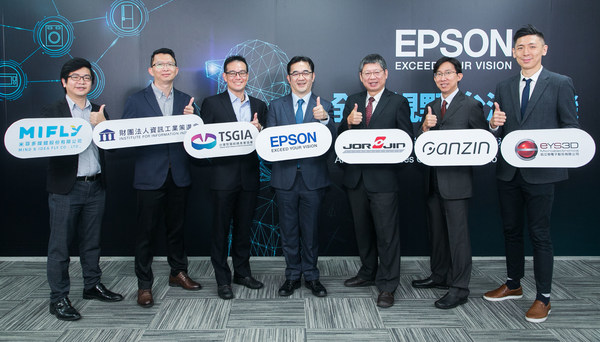 Epson Taiwan Makes Optical Engines for Smart Glasses Available Globally - Partners with Local Organizations to Create World-Leading AR Ecosystem