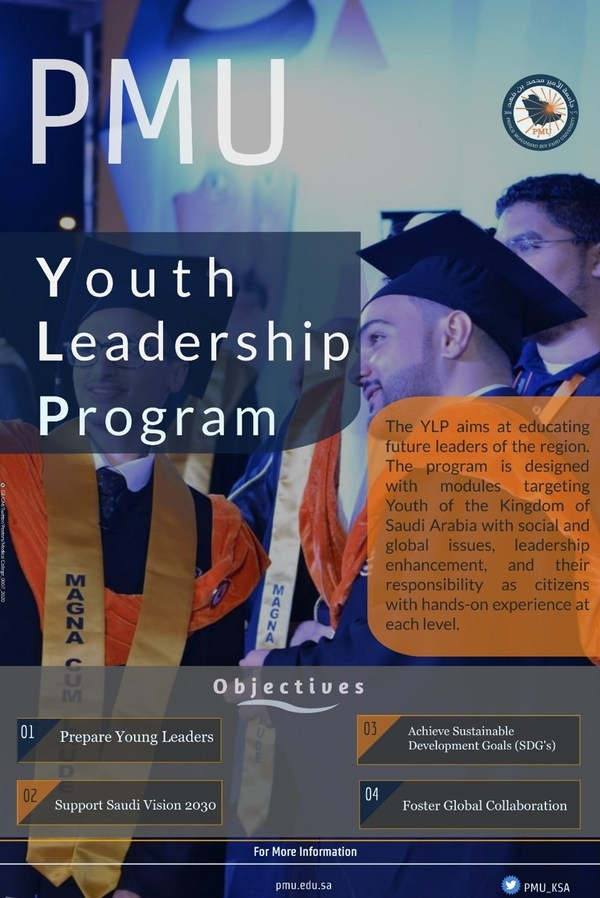 Prince Mohammad Bin Fahd University (PMU) launches a Youth Leadership Program