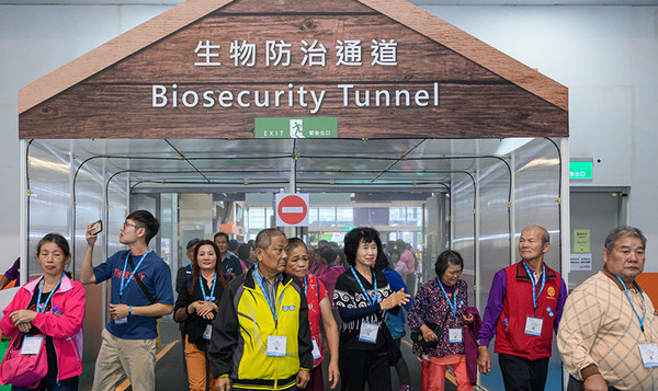 Visitors will also find a lot of enhancement on onsite health and safety measures including the biosecurity tunnel, putting on a mask when joining the show etc.