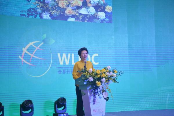 Bà Wu Xu phát biểu tại hội nghị