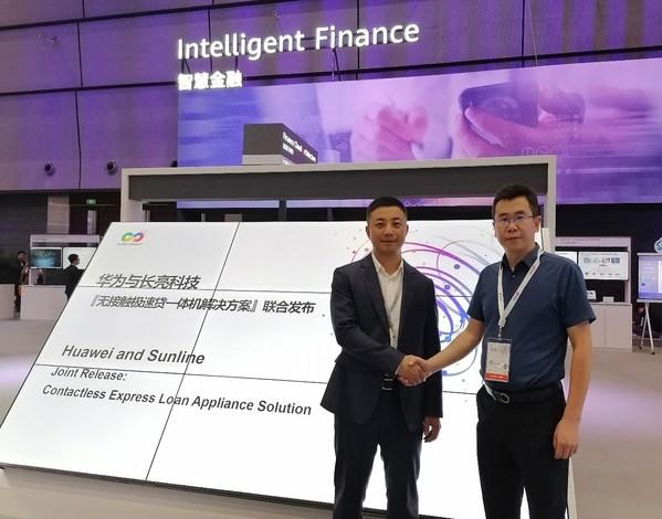 """Huawei dan Sunline Luncurkan Solusi """"Digital Loan One Box"""" dengan Fitur Tanpa Sentuhan"""