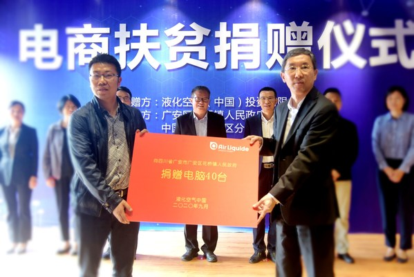 Air Liquide contributes to Guang'an's fight against poverty
