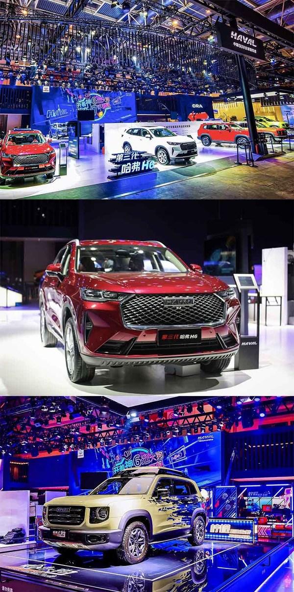 Auto China 2020: GWM Dijenamakan Semula Sebagai Syarikat Teknologi Mobiliti Global Untuk Memperkasakan Pengalaman Keselamatan Pintar