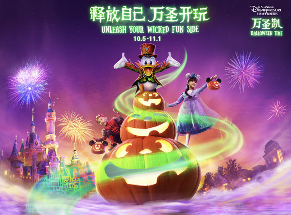 A Wicked Fun Halloween is Heading to Shanghai Disney Resort on October 5