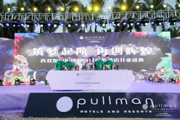 Pullman Resort Xishuangbanna Is Unveiled in the Burgeoning Tourism Region of Exotic South Yunnan