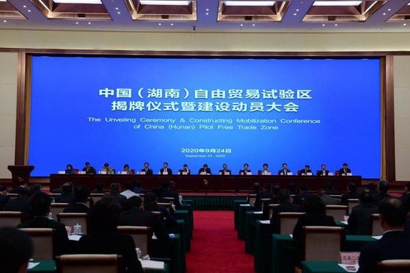 Hunan Pilot Free Trade Zone Creates New Heights of Inland Openness