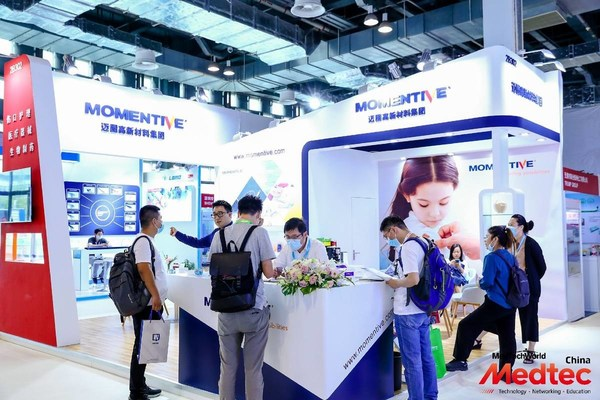 Site photo of Medtec China 2020