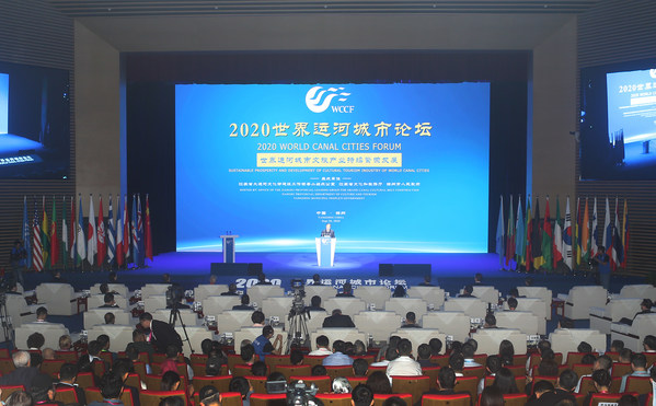 Xinhua Silk Road: การประชุม World Canal Cities Forum ประจำปี 2563 จัดขึ้นเมื่อวันจันทร์ ณ เมืองหยางโจวของจีน