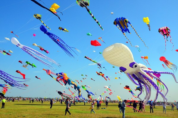 The 37th Weifang International Kite Festival Kicks Off in East China