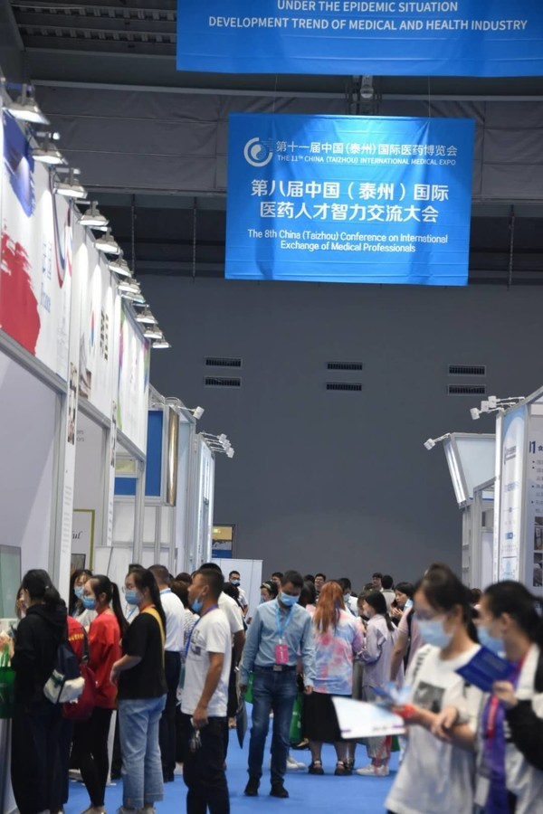 The 11th China (Taizhou) International Medical Expo ended successfully
