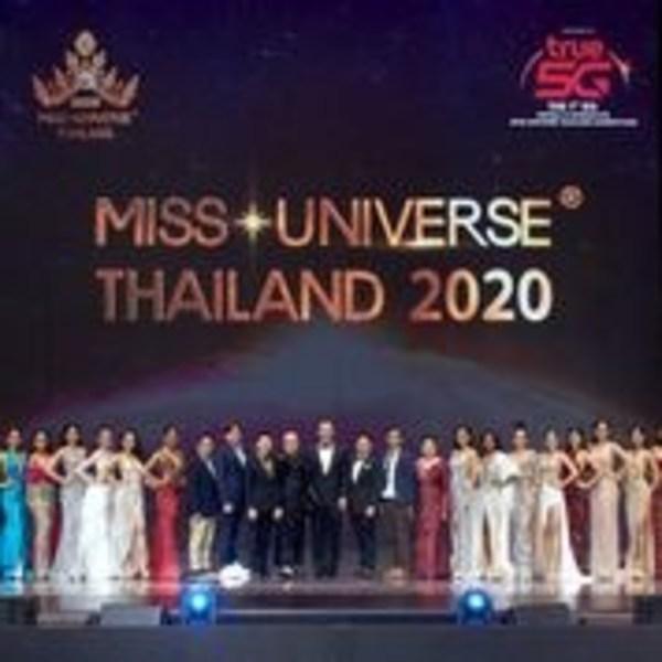 https://mma.prnasia.com/media2/1308710/miss_universe_thailand_2020.jpg?p=medium600