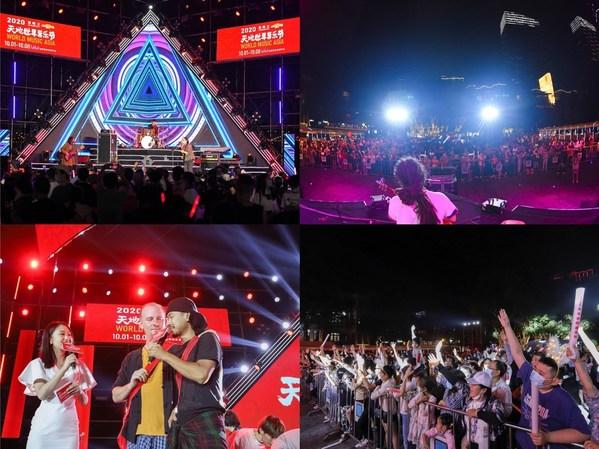 天地世界音乐节国庆开唱,大师级乐队演绎国潮新风尚