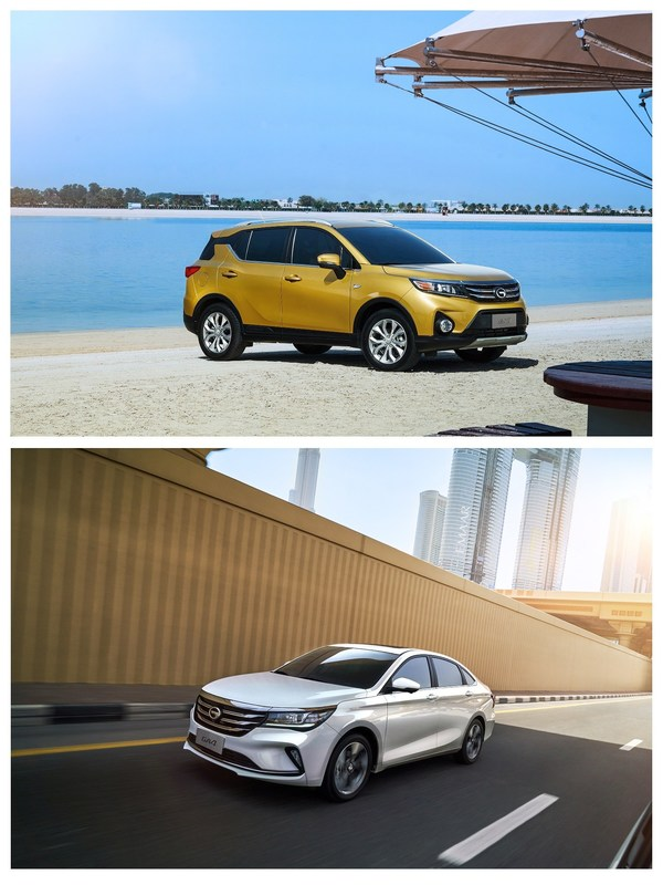 Retaining the Japanese ethic is the secret to the success of GAC MOTOR's high-quality products
