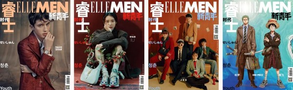 ELLEMEN Fresh first anniversary - The Voice of the Generation